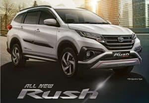 Toyota Rush 2018 Terbaru, Jadilah yang pertama punya di bandung!